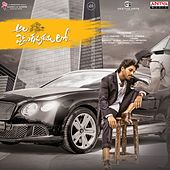 Ala Vaikunthapurramuloo (Original Motion Picture Soundtrack) by Thaman S.
