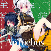 Arquebus by Mtell