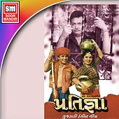 Pratigna Gujarati Ragin Chitra by Vinod Rathod, Anuradha Poundwal, Kavita Krushnamurthy, Sonu Nigam