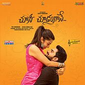 Choosi Choodangaane (Original Motion Picture Soundtrack) by Gopi Sundar