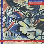 Tishchenko: Symphony No. 6 by Various Artists