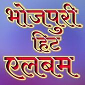 Vicky Shushank Ke Pyar Dhokra Dehlu de Vicky Shushank