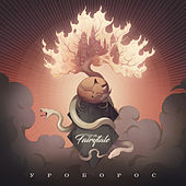 Уроборос by Tell Me a Fairytale