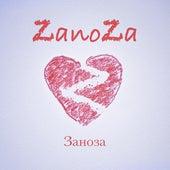 Заноза von Zanoza