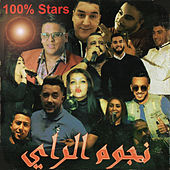 100% Stars by Various Artists
