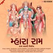 Mhara Ram - Ram Navami Vishesh by Ashit Desai