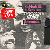 Heavy Remix (EP) de Hifi Sean
