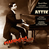 Attika Tragoudia. Maramena Ta Gioulia Ki I Violes de Various Artists