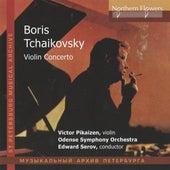 Boris Tchaikovsky: Violin Concerto by Edward Serov