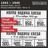 1941-1945: Wartime Music, Vol. 12 by Alexander Titov