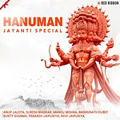 Hanuman Jayanti Special by Vinod Bhatt