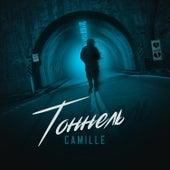 Тоннель by Camille