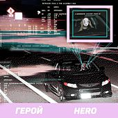 Hero by Jaguar