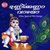 Unnikanna Vaayo - Vishu Special Film Songs by Various Artists