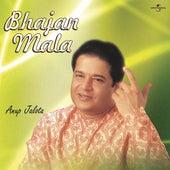 Bhajan Mala by Various Artists