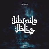 Jibrail & Iblis von Samra