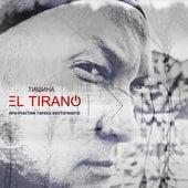 Тишина de Tirano