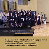 Vocal-Choral Cycle a Capella by The Chamber Choir of The State Musical Pedagogical Institute named after M.M.Ippolitov-Ivanov