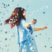 Harezora von Sonoko Inoue
