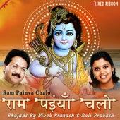 Ram Painya Chalo by Vivek Prakash