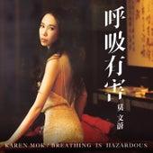 Breathing is Hazardous de Karen Mok