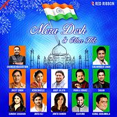 Mera Desh & Other Hits by Various Artists