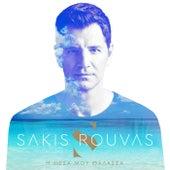 I Mesa Mou Thalassa von Sakis Rouvas (Σάκης Ρουβάς)