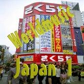 Japan 1 di Various Artists