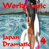 Japan Dramatic 4 by Various Artists