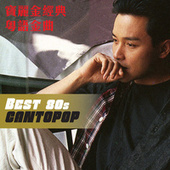 Best 80s Cantopop by Various Artists