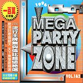 1996流行王牌無與倫比超值絕選 舞曲王國 von DJ Dado, L.O. LEMON, NO LIMITED, Corona, Dead or Alive, Club Mad, Lady Gee, Nancy S, Jessica Jay, Marina Xavier, Butterfly, Intense, Sweetbox, Mighty Dub Katz, Fab 4, A.D.A.M., Amy, B.A.R., Roxy, Whigfield, What's UP, Dreambox, Julien, Heartclub, Duffy