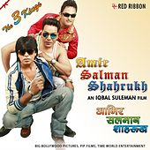 Amir Salman Shahrukh by Various Artists