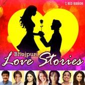 Bhojpuri Love Stories by Various Artists