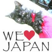 We Love Japan 2 de Various Artists