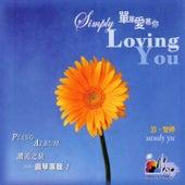 單單愛慕你 Simply Loving You by 讚美之泉 Stream of Praise