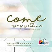Come Away With Me by 讚美之泉 Stream of Praise