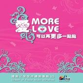愛可以再更多一點點 More Love by 讚美之泉 Stream of Praise
