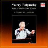 Russian Conducting School. Valery Polyansky by Valery Polyansky