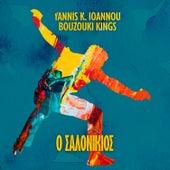 O Salonikios by Bouzouki Kings