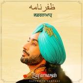 Zafarnamah de Satinder Sartaaj