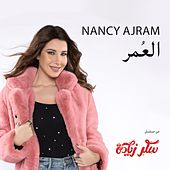 El Omr by Nancy Ajram