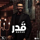 Qadar by Adham Seliman