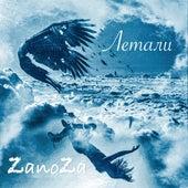 Летали von Zanoza