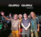 Live In China by Guru Guru