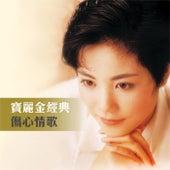 寶麗金經典- 傷心情歌 de Various Artists