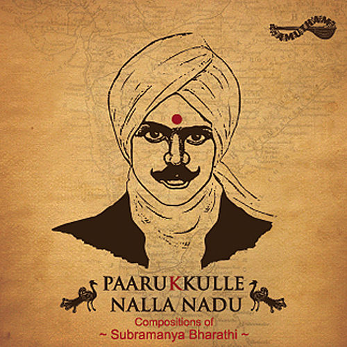Paarukkulle Nalla Nadu by Various Artists
