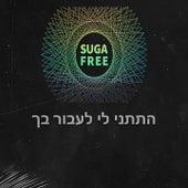 התתני לי לעבור בך by Suga Free
