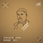 ARSM II, Vol. 9. Glazunov de Evgeny Svetlanov
