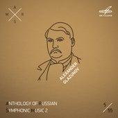 ARSM II, Vol. 5. Glazunov de Evgeny Svetlanov