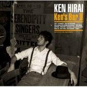 Ken's Bar II by Ken Hirai